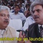Ashleel hai ye launda 3 idiots minister dialogue and meme template