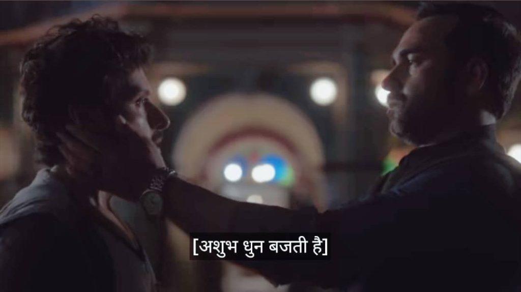 Pankaj Tripathi as Kaleen Bhaiya with son Munna scene in Mirzapur ashubh dhun bajti hai