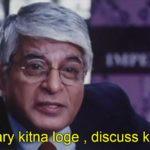 Salary kitna loge discuss karle 3idiots Meme Template