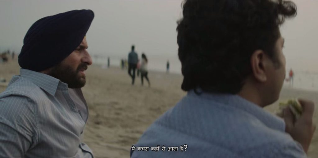 ye kachra kaha se aate hai Saif Ali Khan as Police officer Sartaj Singh in sacred games dialogues