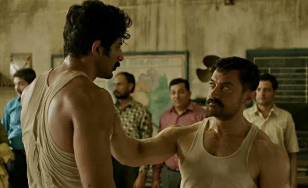 Dil chota na kar National-level champion se hara hai tu aamir khan in dangal movie dialogue
