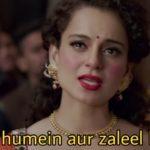Abhi toh humein aur zaleel hona hai Kangana Ranaut meme template