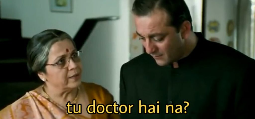 Tu doctor hai na munna's mother asking if he is doctor or not in the movie munnabhai mbbs meme
