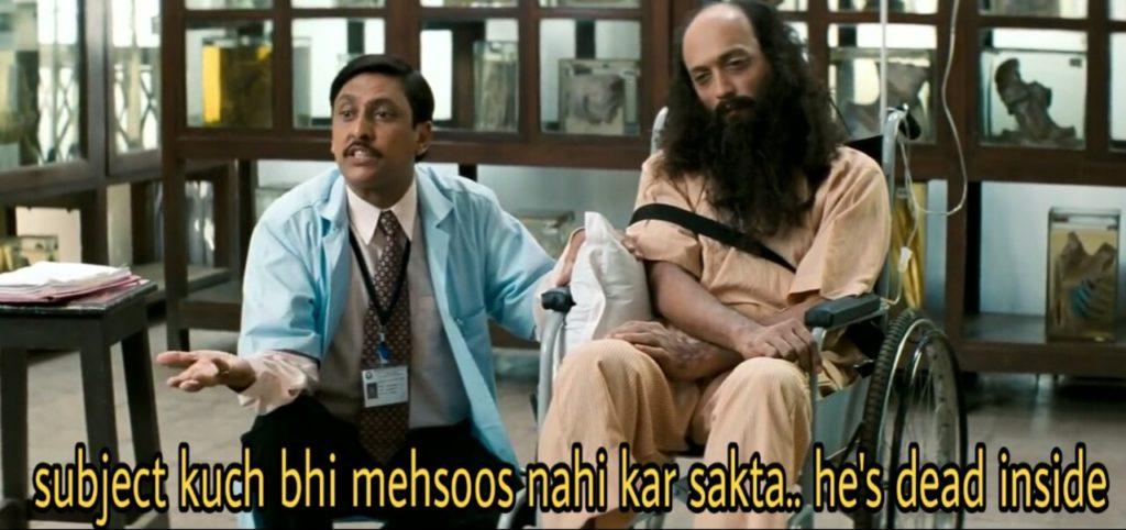 Subject kuch bhi mehsoos nahi kar sakta he is dead inside meme template