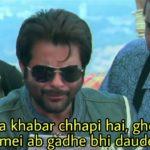 yeh kya khabar chhapi hai ghodo ki race mei ab gadhe bhi daudenge welcome movie dialogue anil kapoor