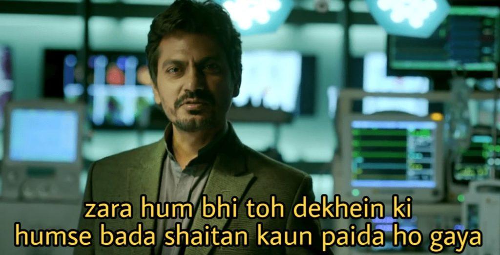 Zara hum bhi toh dekhein ki humse bada shaitan kaun paida ho gaya dialogue and meme