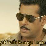 Swagat nahi karoge hamara salman khan dabangg movie dialogue