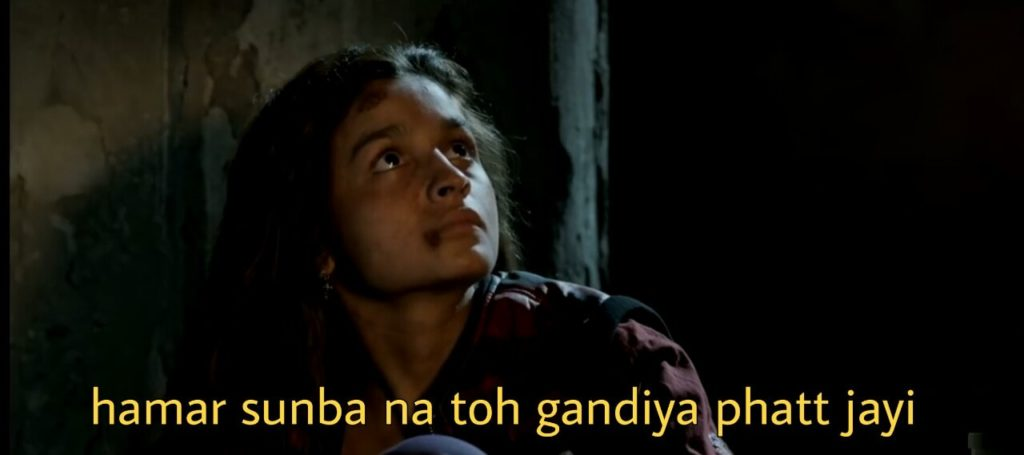 hamar sunba na toh gandiya phatt jayi alia bhatt in the movie udta punjab meme template