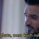 isme tera ghata mera kuch nahi jata Gajendra Verma in tera ghata song meme