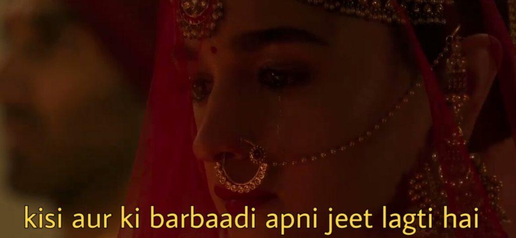 kisi aur ki barbaadi apni jeet lagti hai alia bhatt dialogue and meme in Kalank movie