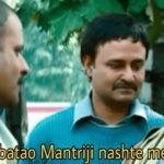 Zara soongh ke batao mantriji nashte mein ka khaye hai gangs of wasseypur meme template