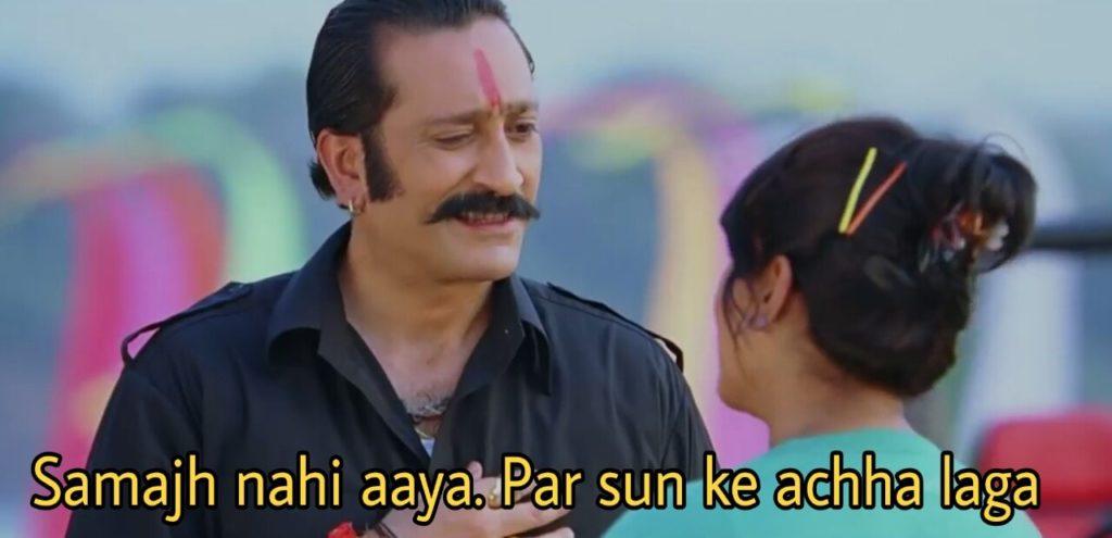 Samajh nahi aaya par sun ke achha laga golmaal 3 vasooli bhai meme