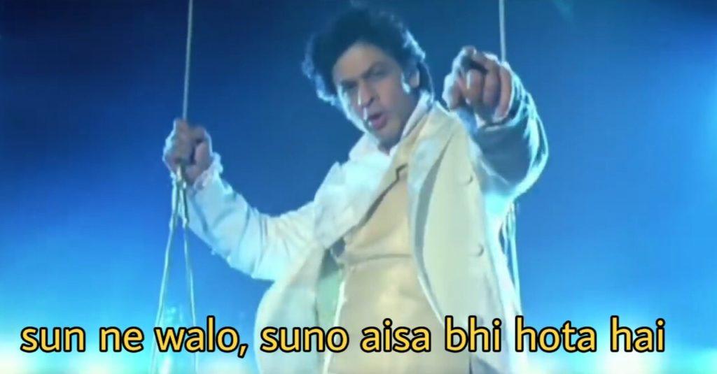 Shahrukh Khan in Om Shanti Om Song Dastaan E Sun ne walo suno aisa bhi hota hai
