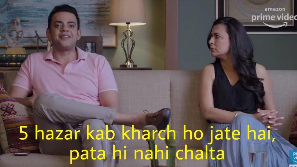 5 hazar kab kharch ho jate hai pata hi nahi chalta meme