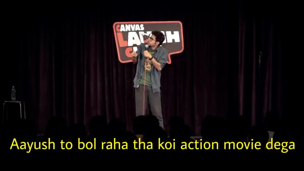 Aayush to bol raha tha koi action movie dega Abhishek Upmanyu standup memes template