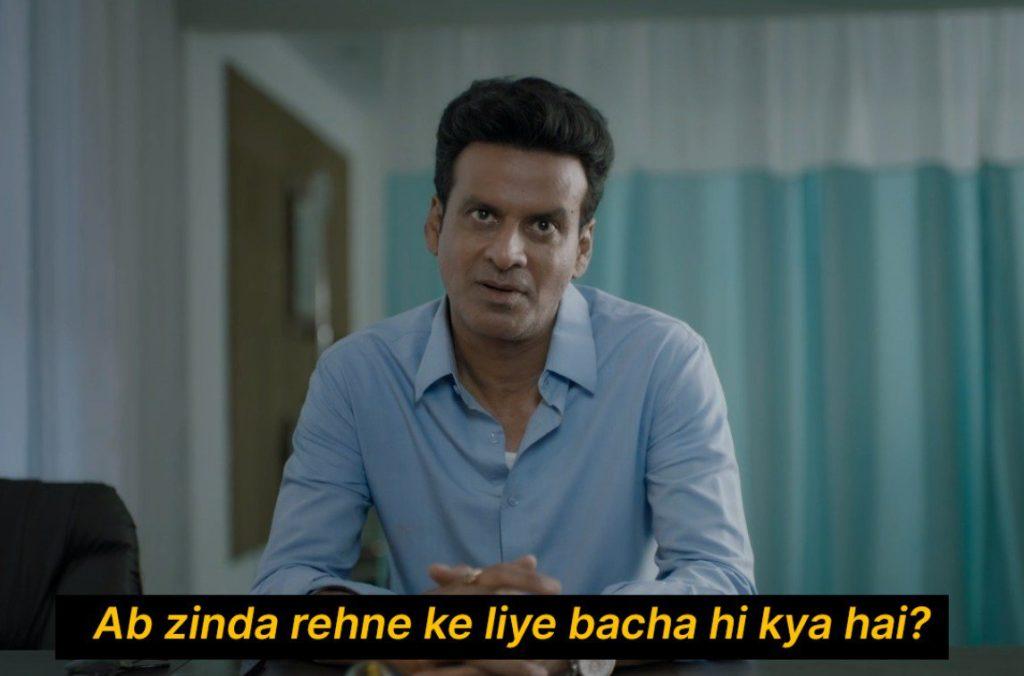 manoj bajpayee as srikant tiwari in the family man dialogue and meme Ab zinda rehne ke liye bacha hi kya hai