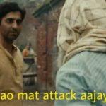 Chillao mat attack aajayega Ayushmann Khurrana Gulabo Sitabo meme template