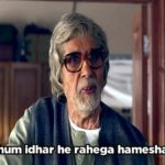 Hum idhar hi rahega hamesha Amitabh Bachchan meme template