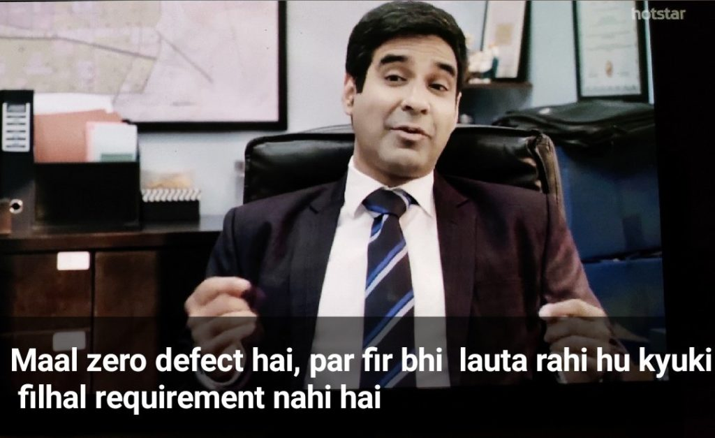 jagdeep chadda as mukul chadda in the office india Maal zero defect hai, par fir bhi lauta rahi hu kyuki filhal requirement nahi hai