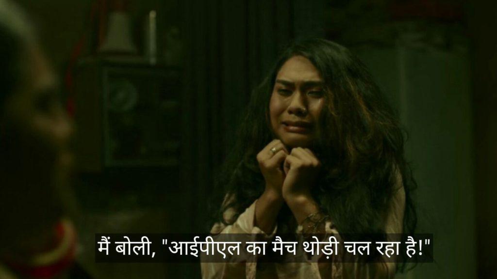 Main boli IPL ka match thodi chal raha hai paatal lok meme template