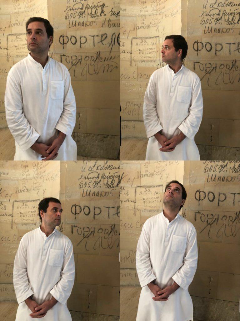 Rahul Gandhi looking in different directions at German parliament meme template