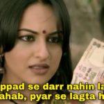 Thappad se darr nahin lagta saahab pyaar se lagta hai Sonakshi Sinha Dabangg dialogue