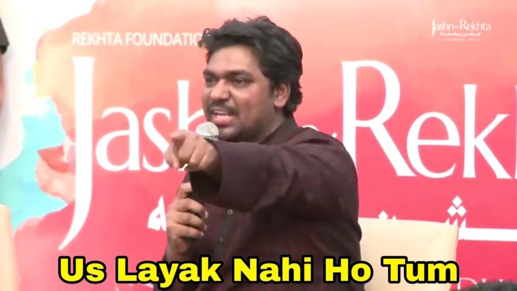 Us Layak Nahi Ho Tum zakir khan poetry meme