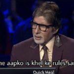 Aaiye me aapko is khel ke rules samjha du Amitabh Bachchan in KBC meme template