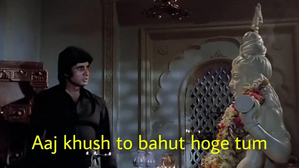 Aaj khush to bahut hoge tum amitabh bachchan dialogue in deewar movie