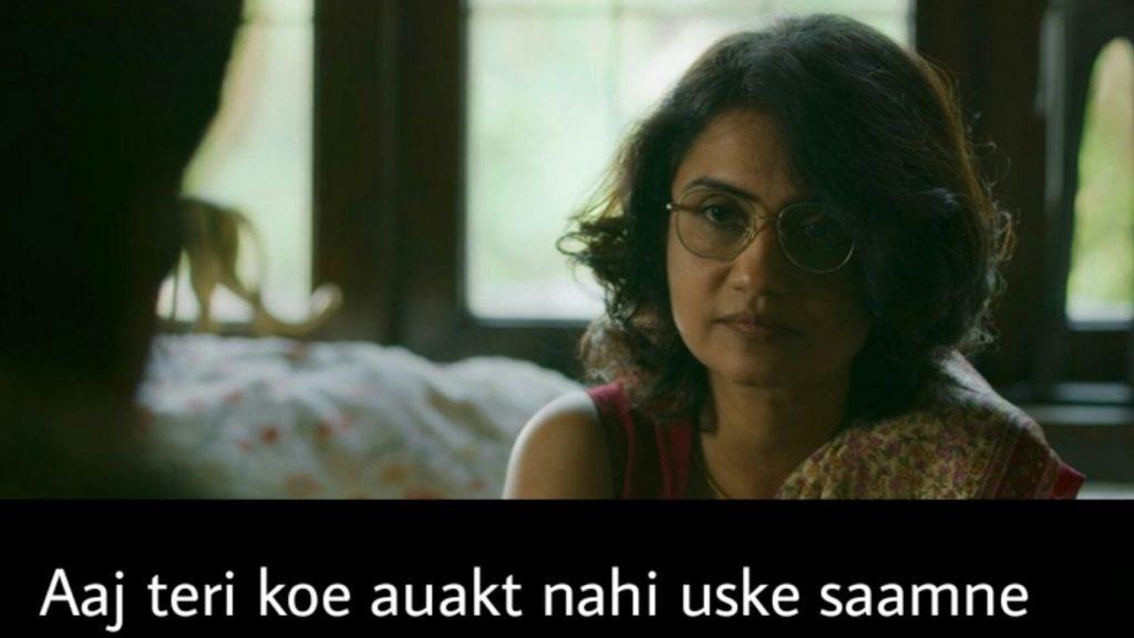 Surveen Chawla as Jojo Mascarenhas in Sacred Games Season 2 dialogue and meme templates aaj teri koe aukat nahi uske saamne