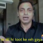 aaj to dil hi toot ke reh gaya hai Shoaib Akhtar meme