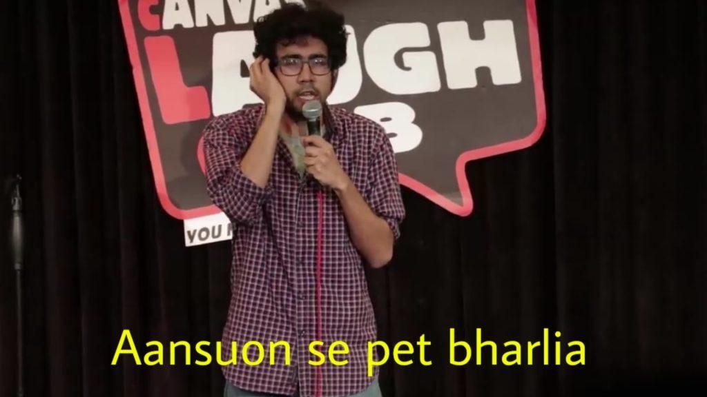 Aansuon se pet bharlia Abhishek Upmanyu stand up joke and meme template
