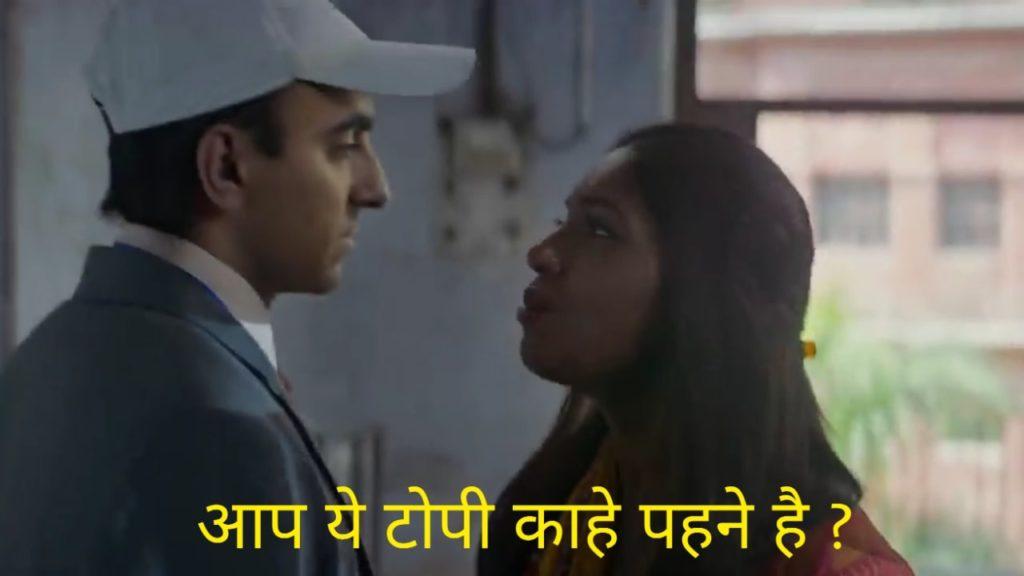 Aap ye topi kaahe pehne hai Bhumi Pednekar in Bala movie dialogue meme