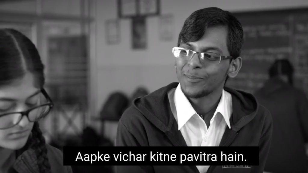 Aapke vichar kitne pavitra hain kota factory meena quotes memes