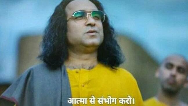 Pankaj Tripathi as Guruji and Teesra Baap in Sacred Games Season 2 dialogue and meme template aatma se sambhog karo