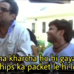 Rajpal Yadav as Bandya in Chup Chup Ke funny dialogue and meme template ab itna kharcha ho hi gaya hai to ek chips ka packet le hi lete hai