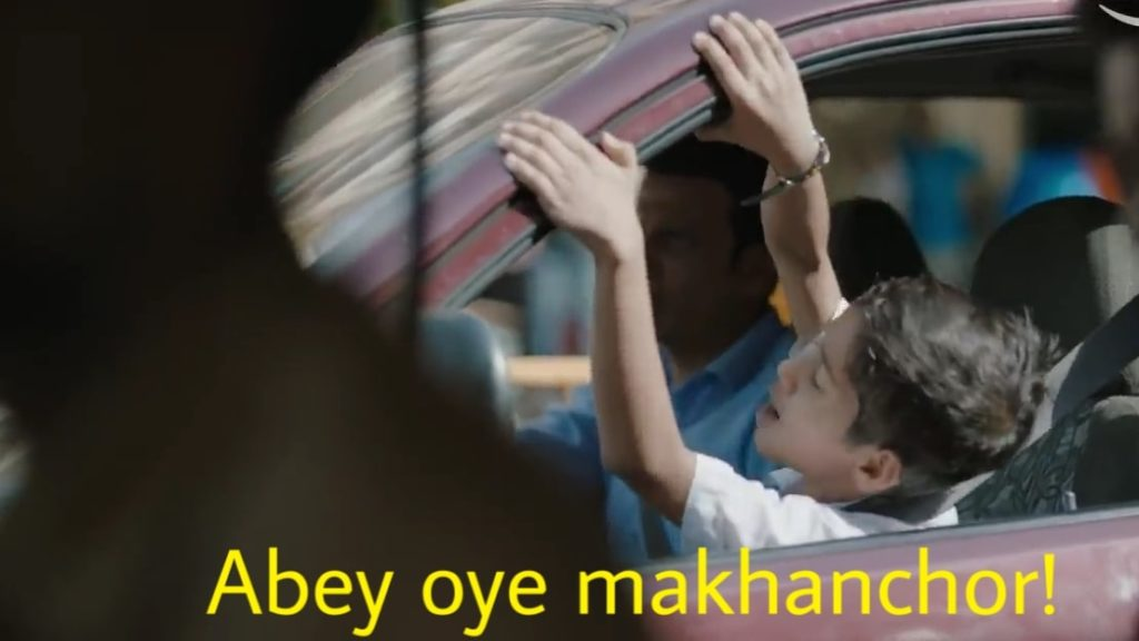 amazon web series the family small boy shouting from a car abey oye makhanchor