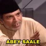 abey saale abba harmonium bajate the meme template