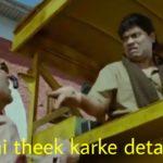 abhi theek karke deta hu Johnny lever funny dialogue and meme from the movie Khatta Meetha