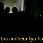 Akshay Kumar as Raju in Phir Hera Pheri aee itna andhera kyu hai bhai