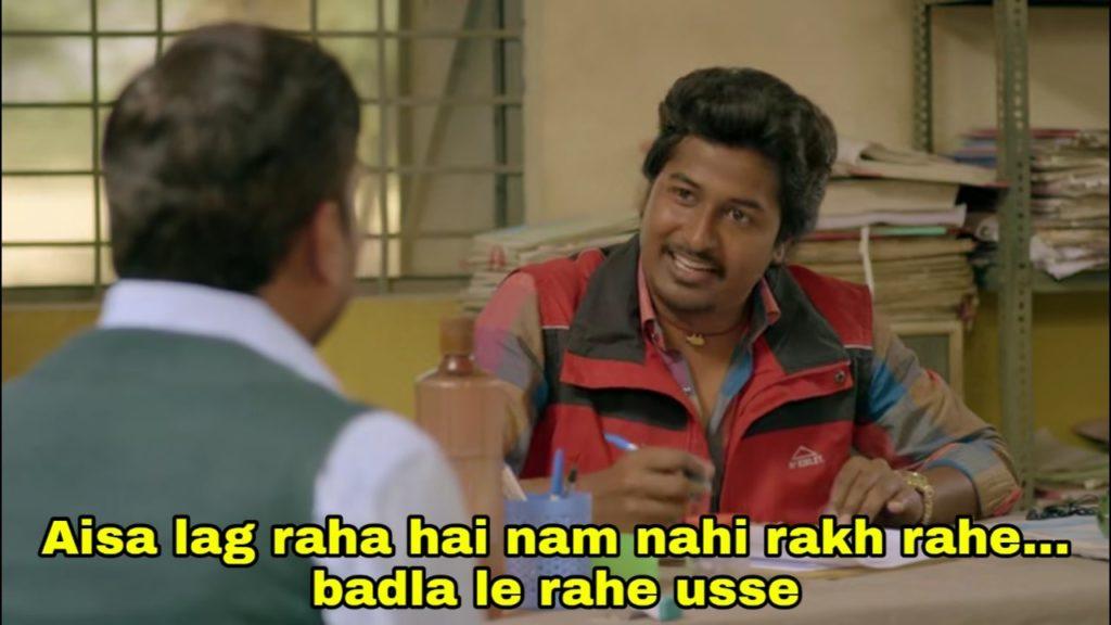 Aisa lag raha hai naam nahi rakh rahe badla le rahe usse panchayat memes