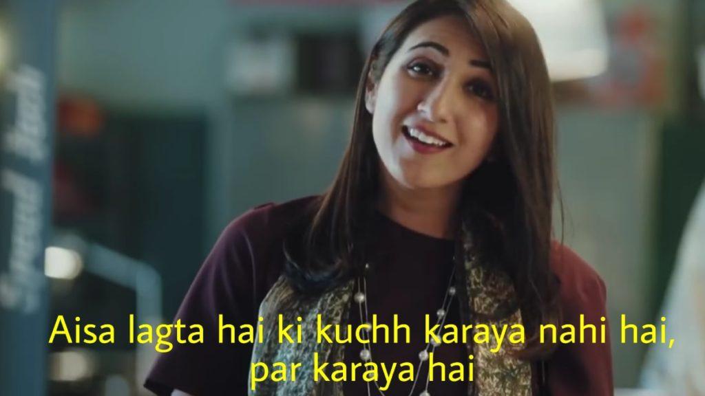 aisa lagta hai ki kuch karaya nahi hai par karaya hai ad meme