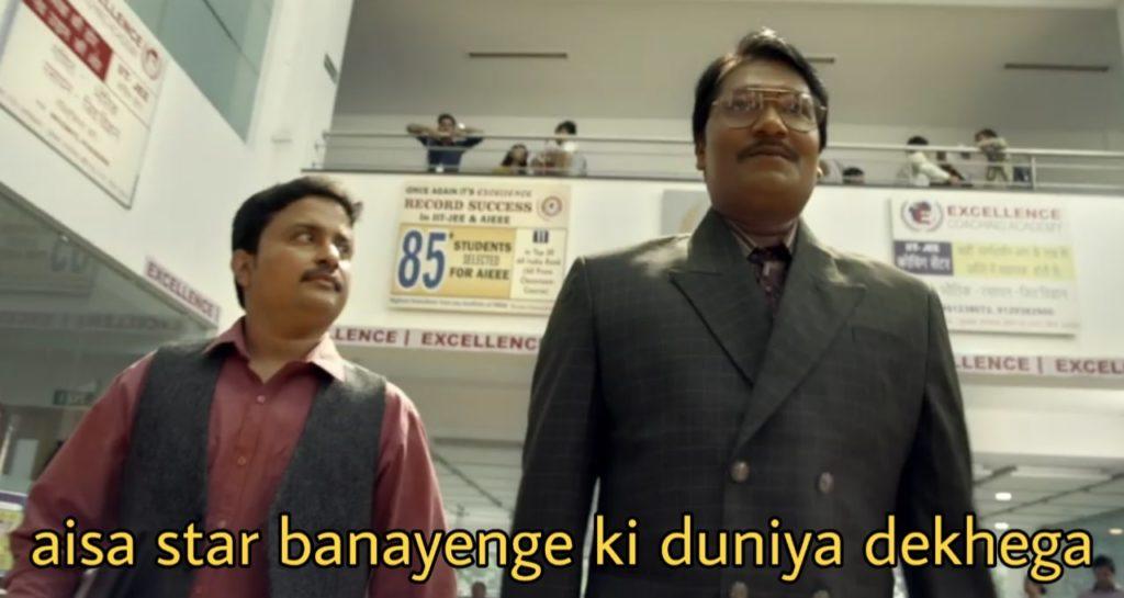aisa star banayenge ki duniya dekhega Aditya Srivastava in Super 30 dialogue