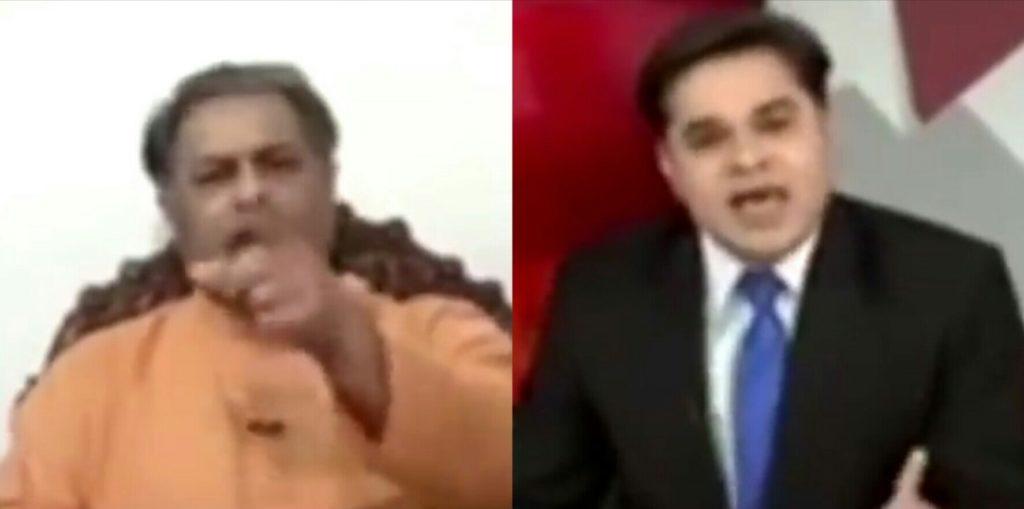congress leader rajiv tyagi abusing TV journalist amish devgan as bhadwa dalal meme