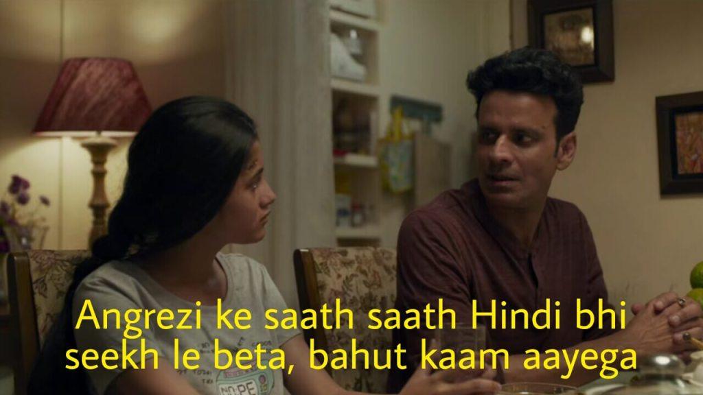 angrezi ke saath saath hindi bhi seekh le beta bahut kaam aayega meme template
