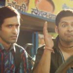 Ali Fazal As Guddu Pandit abusing a cycle mechanic in Mirzapur na fulao maa denge tumhari Meme Template