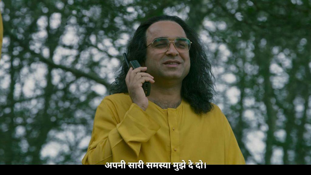 Pankaj Tripathi as Guruji and Teesra Baap in Sacred Games Season 2 dialogue and meme template apni saari samasya mujhe de ho