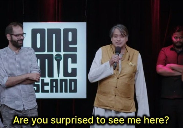 Shashi Tharoor one mic stand amazon prime standup meme are you suprised to see me here