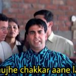 Akshay Kumar as Raju funny dialogue and Meme Template Arey mujhe chakkar aane laga hai in Phir Hera Pheri Movie