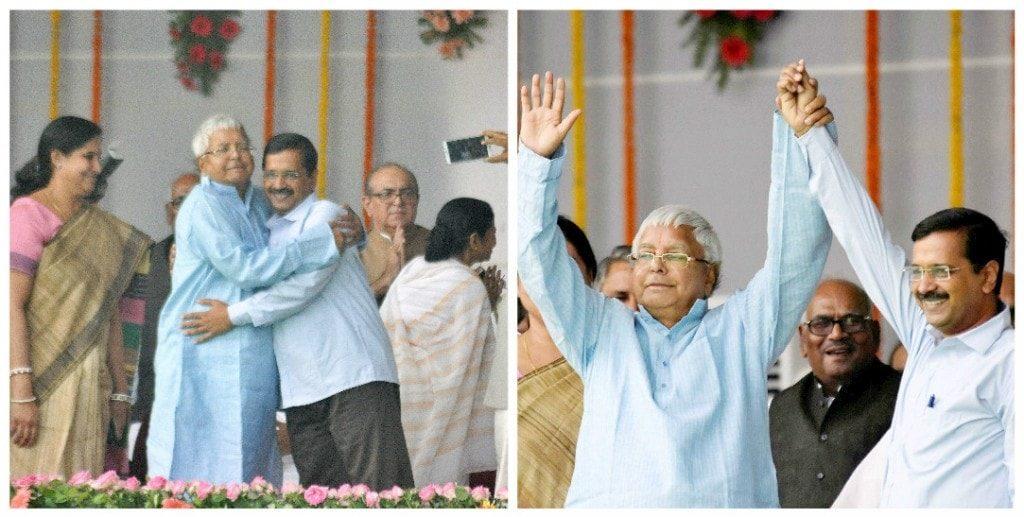 arvind kejriwal with lalu prasad yadav